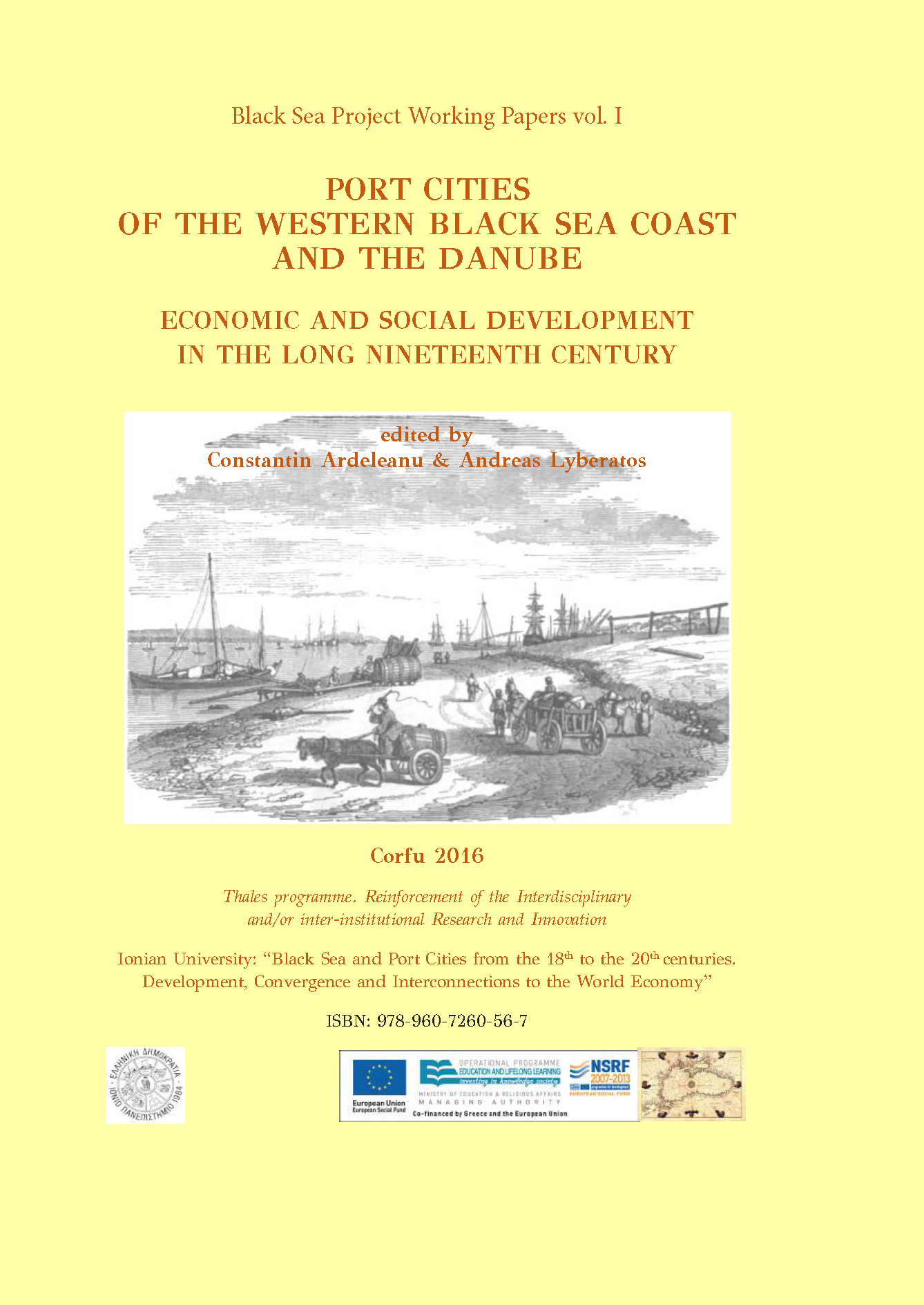 Port-Cities of the western shore of the Black Sea: Economic and Social Development, 18th – early 20th centuries