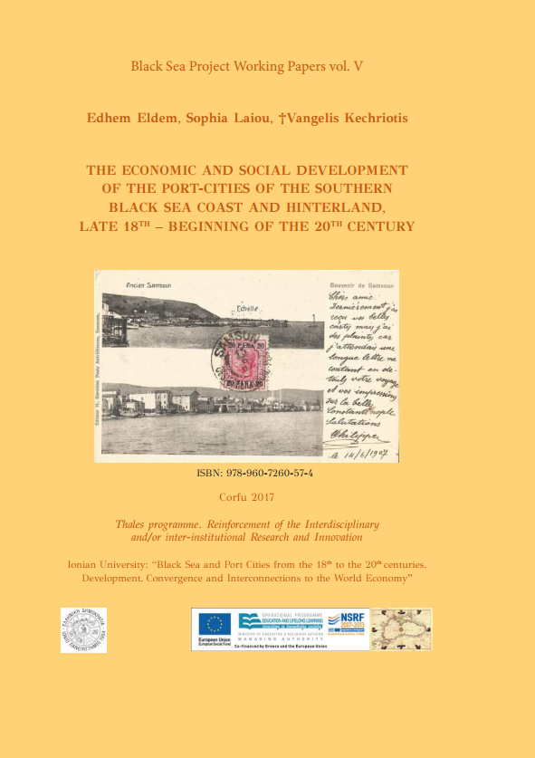 The Economic and Social Development of the Port – Cities of the Southern Black Sea Coast, Late 18th – Beginning of the 20th century