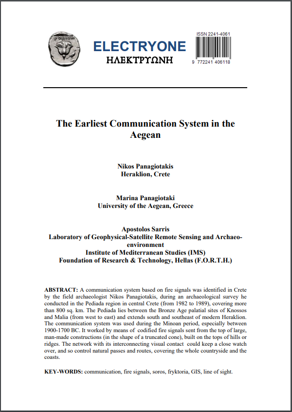 The Earliest Communication System in the Aegean